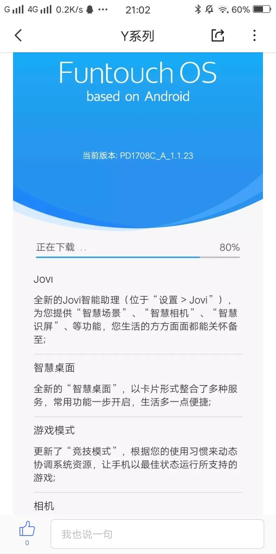 Screenshot_20190506_210229.jpg