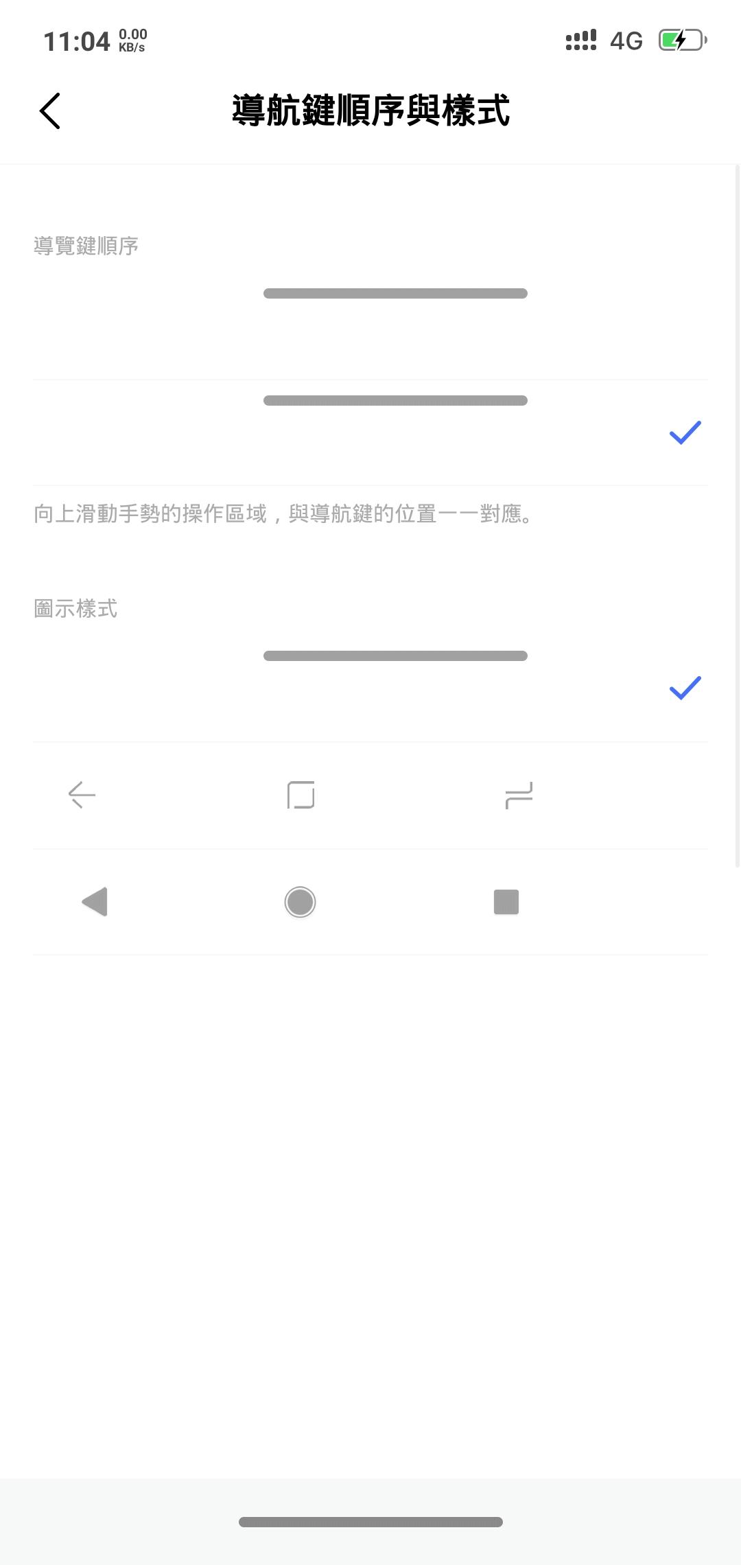 Screenshot_20190512_110500.jpg