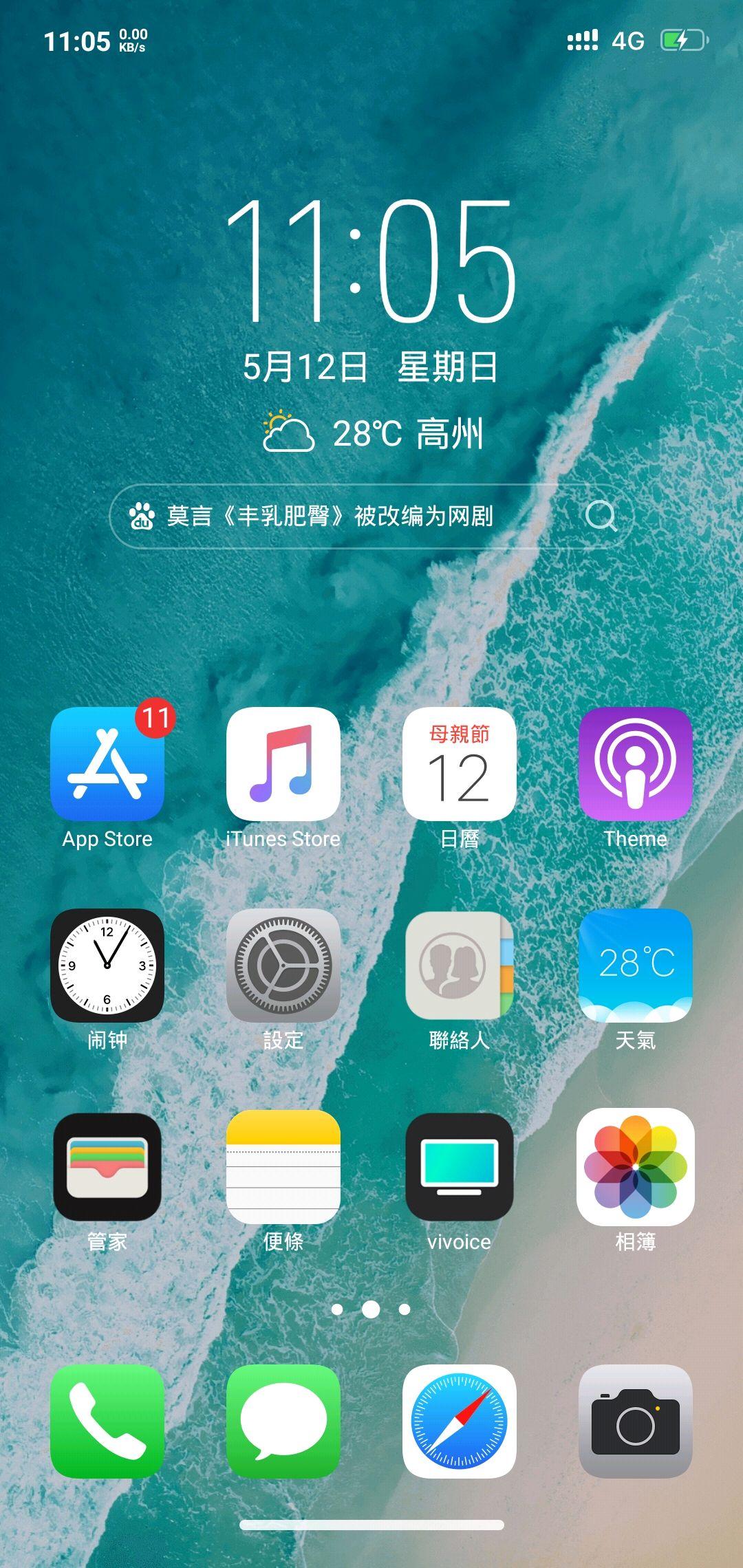 Screenshot_20190512_110505.jpg