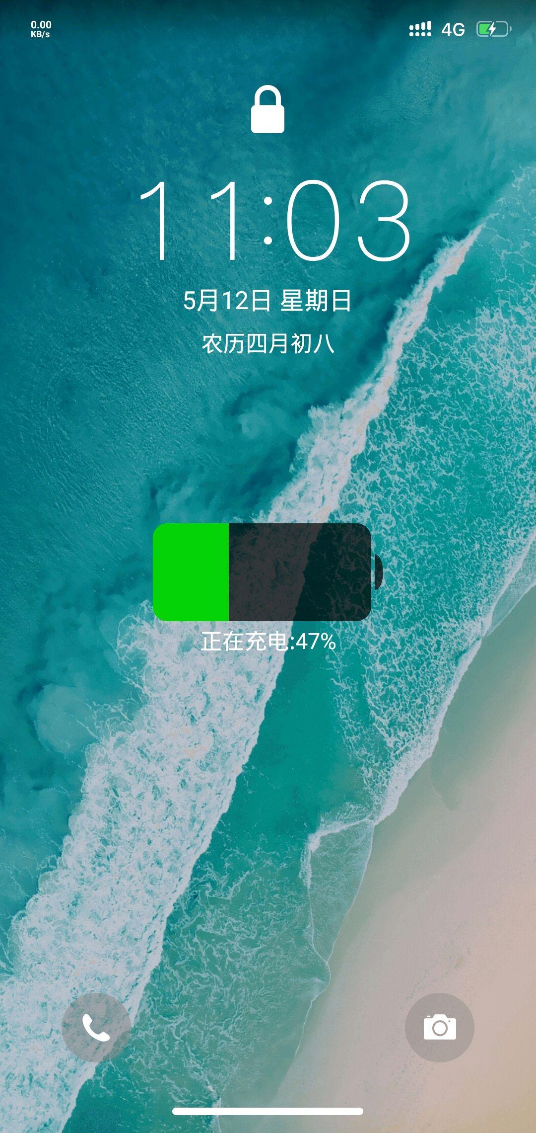 Screenshot_20190512_110321.jpg