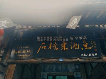 【X9】古镇风光