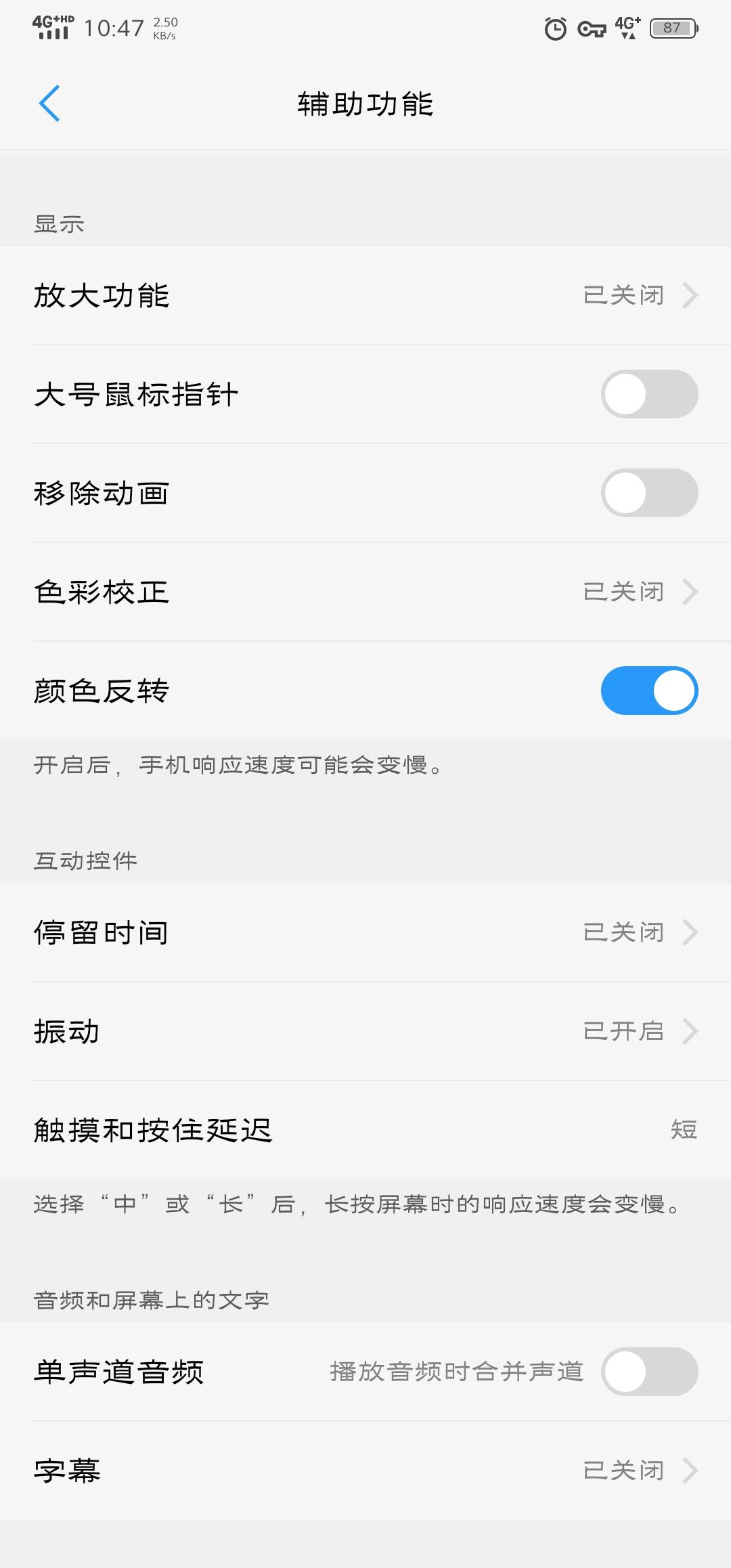 Screenshot_20190519_104726.jpg