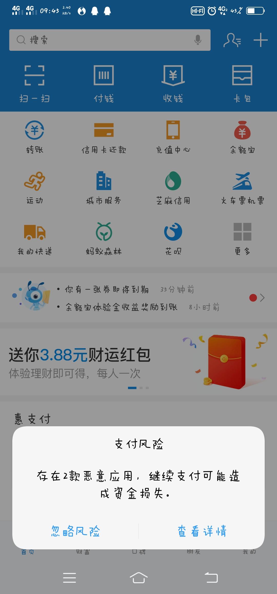 Screenshot_20190523_094559.jpg