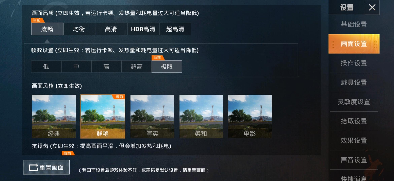 Screenshot_20190508_130507.jpg