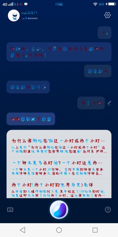 Screenshot_20190613_170223.jpg