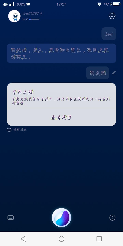 Screenshot_20190613_162123.jpg