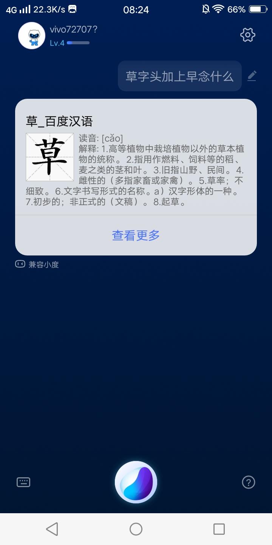Screenshot_20190614_082435.jpg