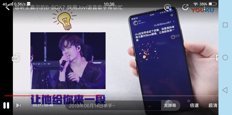 Screenshot_20190614_103624.jpg