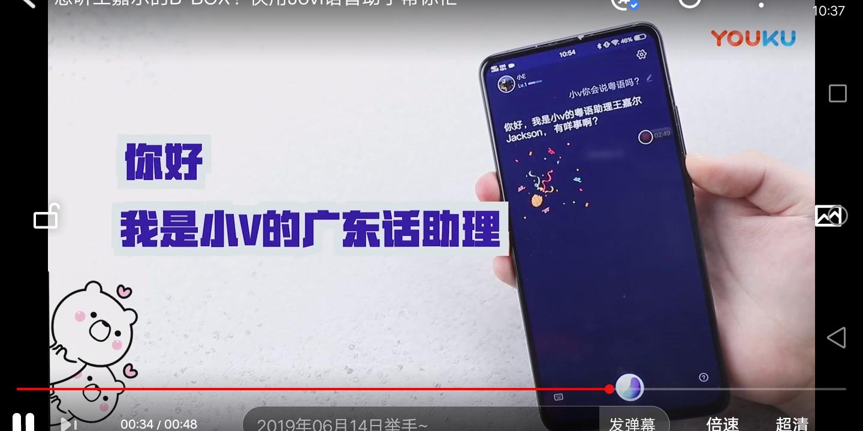 Screenshot_20190614_103704.jpg