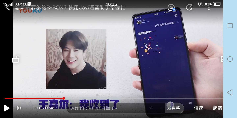 Screenshot_20190614_103550.jpg