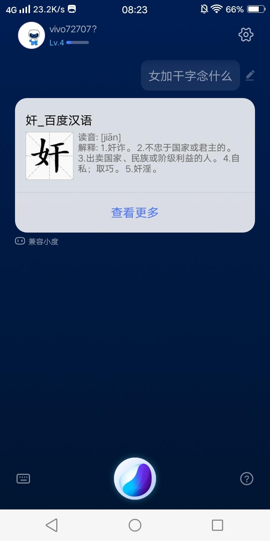 Screenshot_20190614_082343.jpg