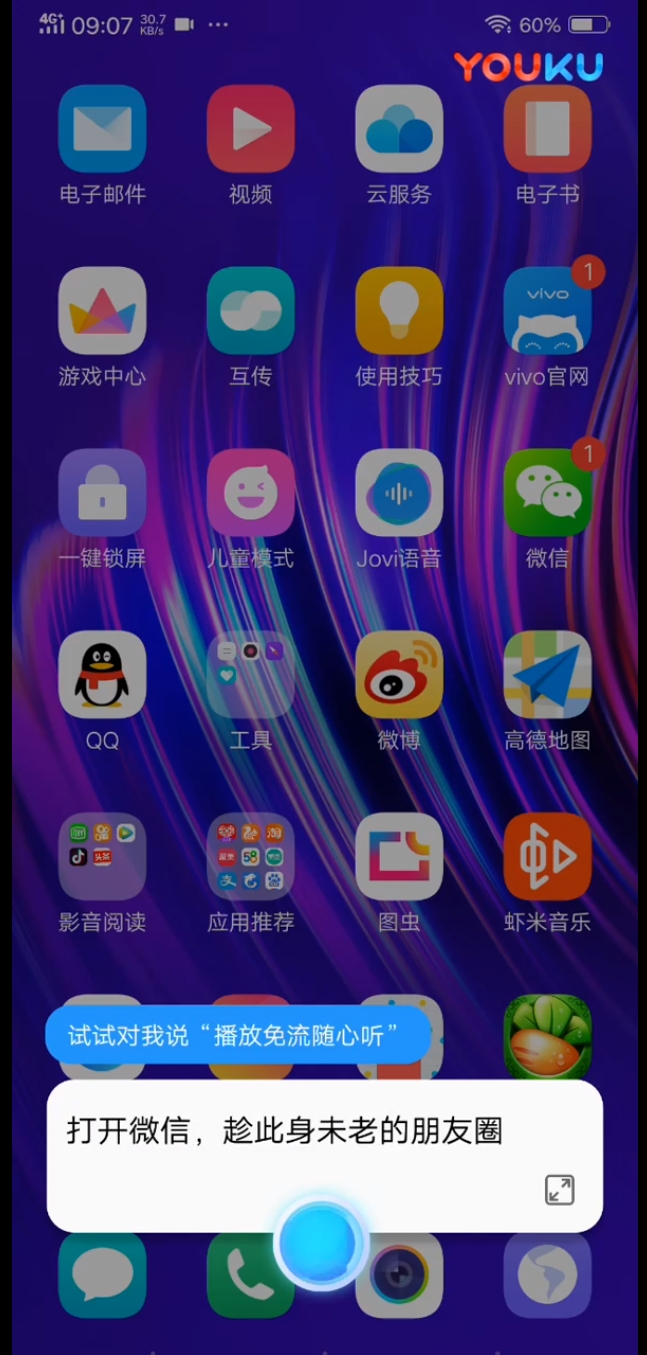 Screenshot_2019_0614_102419.png
