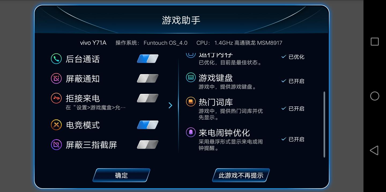 Screenshot_20190614_055942.jpg