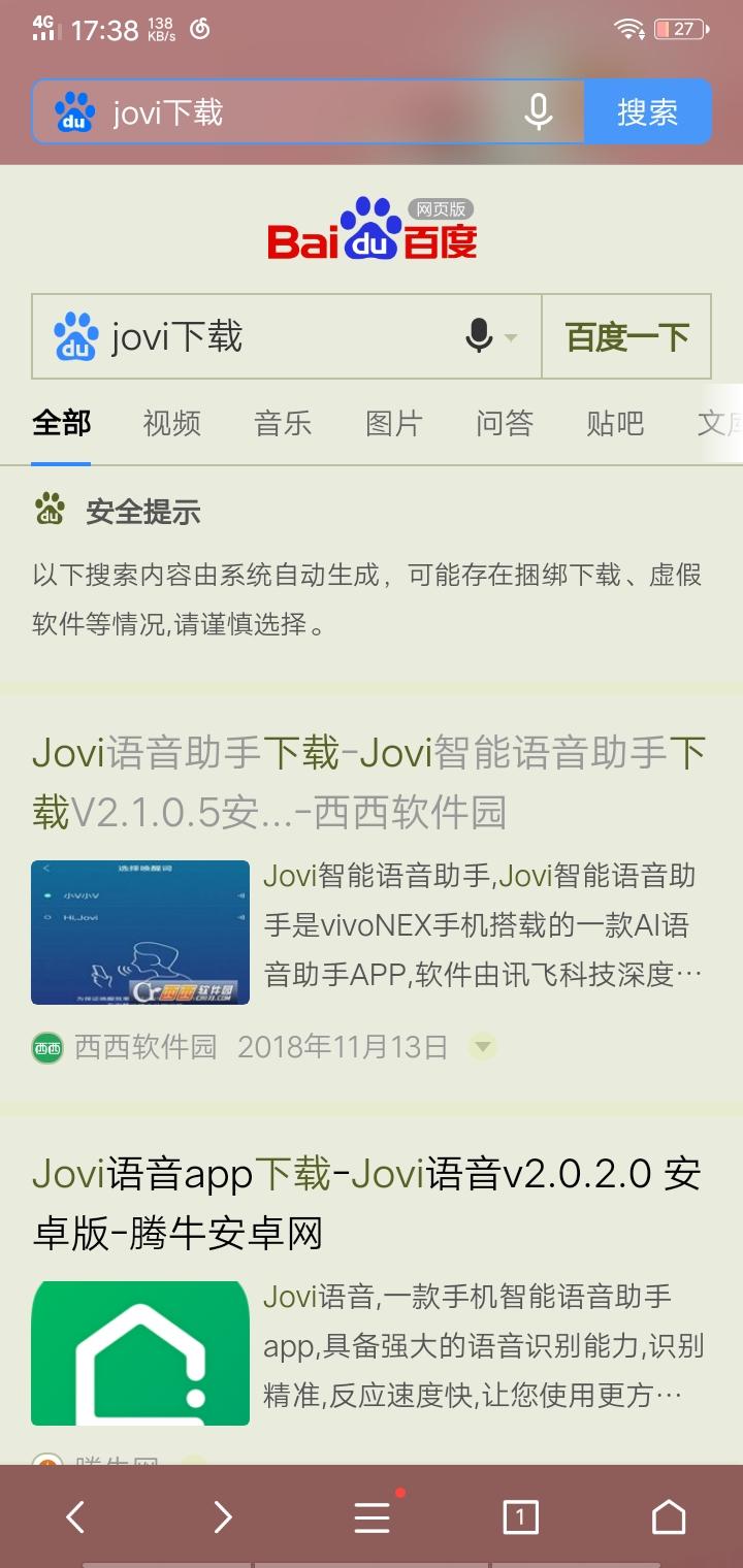 Screenshot_20190620_173831.jpg