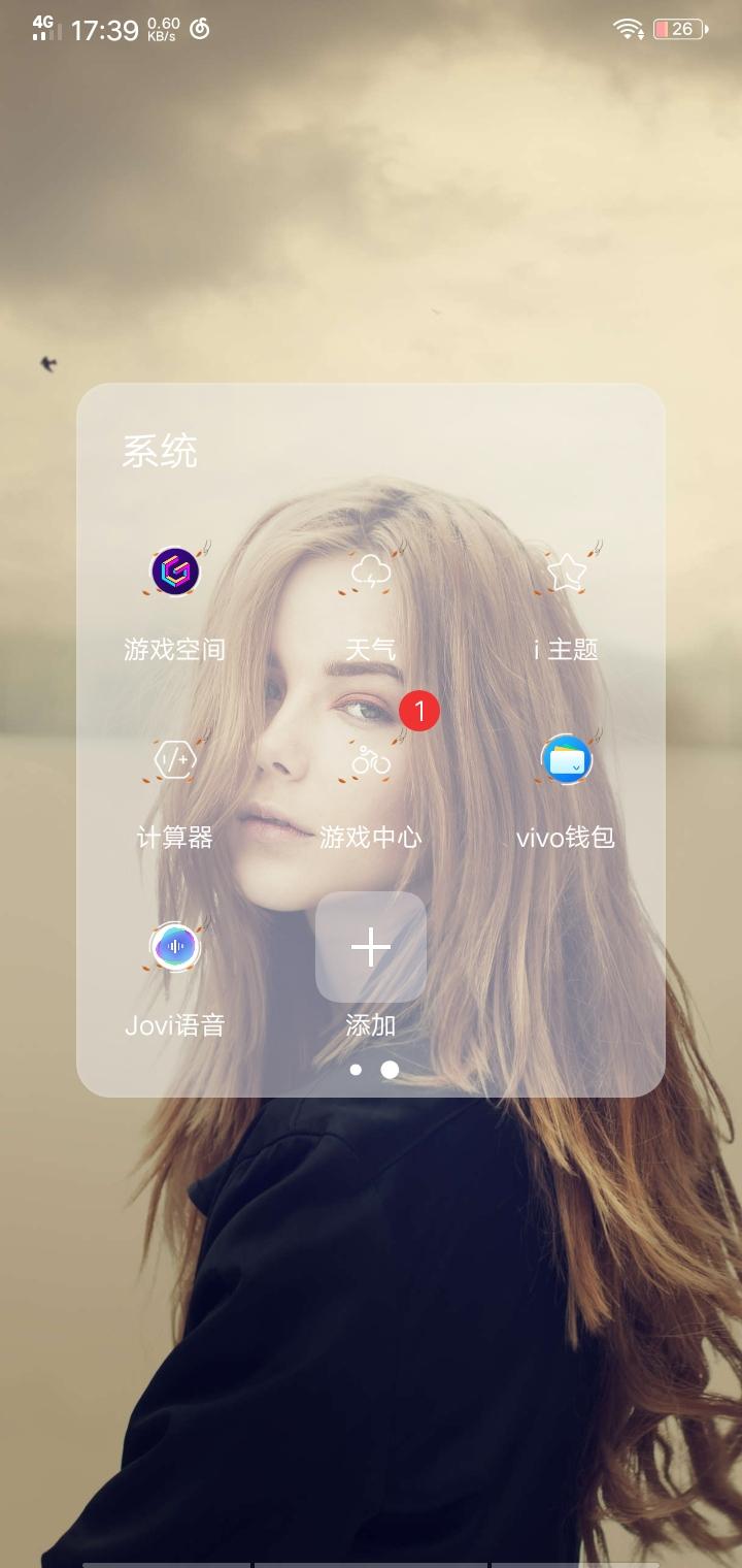 Screenshot_20190620_173928.jpg