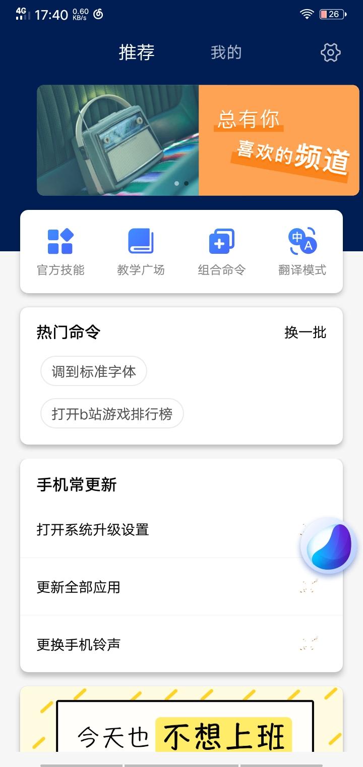 Screenshot_20190620_174006.jpg