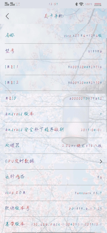 Screenshot_20190703_125907.jpg