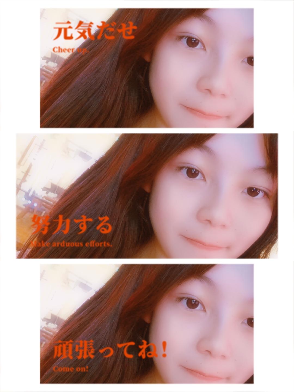 MYXJ_20190707202454_fast.jpg
