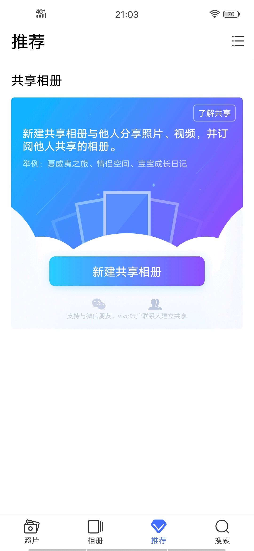 Screenshot_20190711_210345.jpg