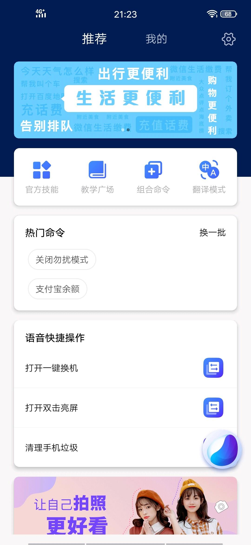 Screenshot_20190711_212334.jpg