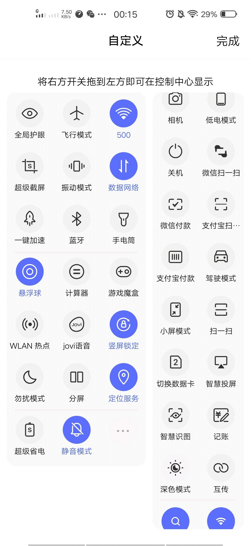 Screenshot_20190712_001522.jpg