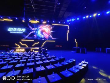 vivoX27人物风景