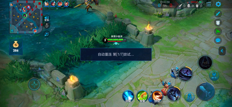 Screenshot_20190726_093342.jpg