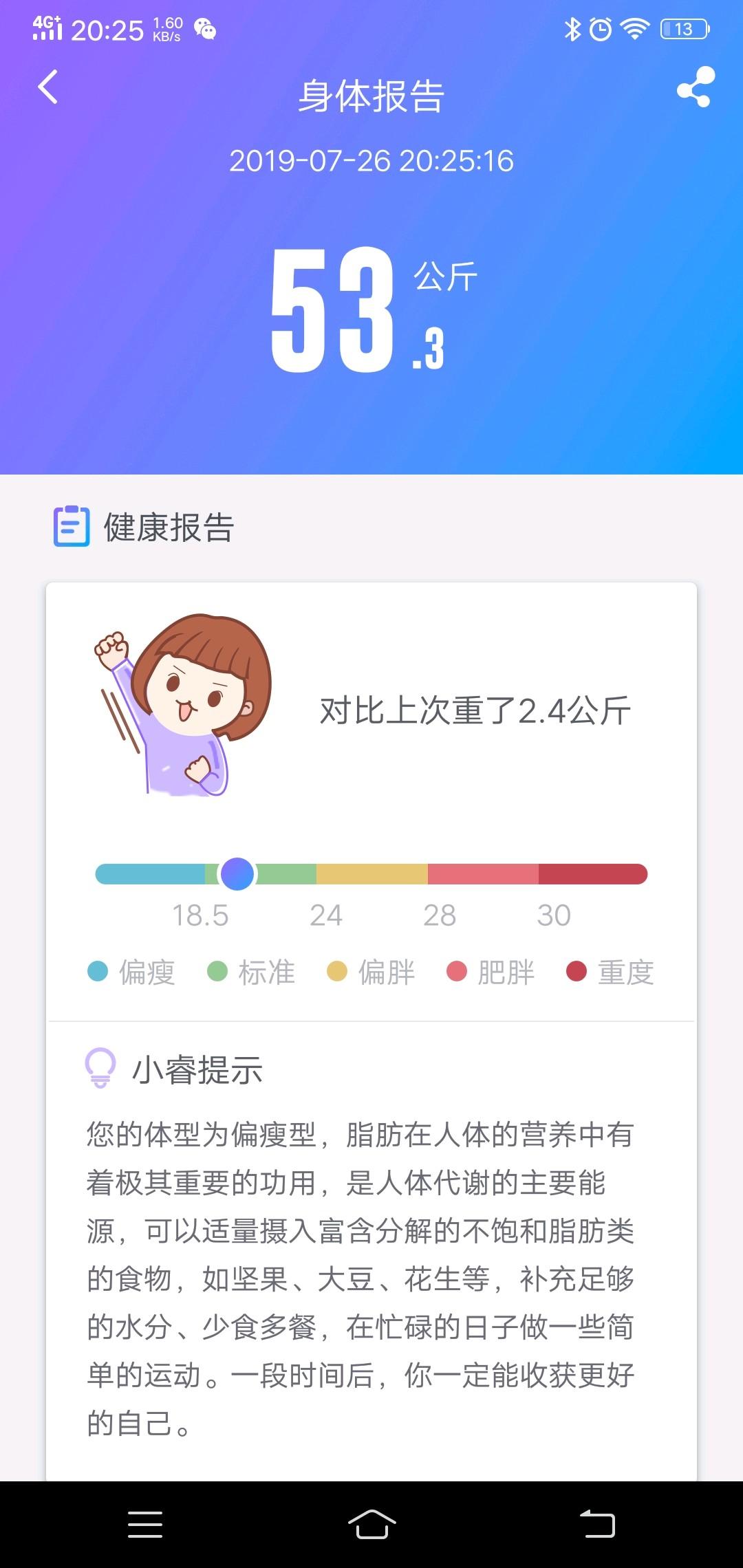 Screenshot_20190726_202520.jpg