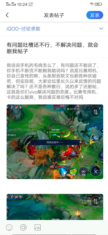 Screenshot_20190726_102442.jpg
