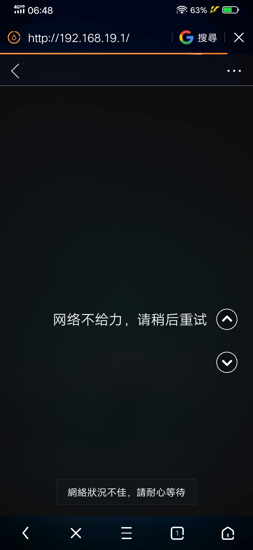 Screenshot_20190730_064813.jpg