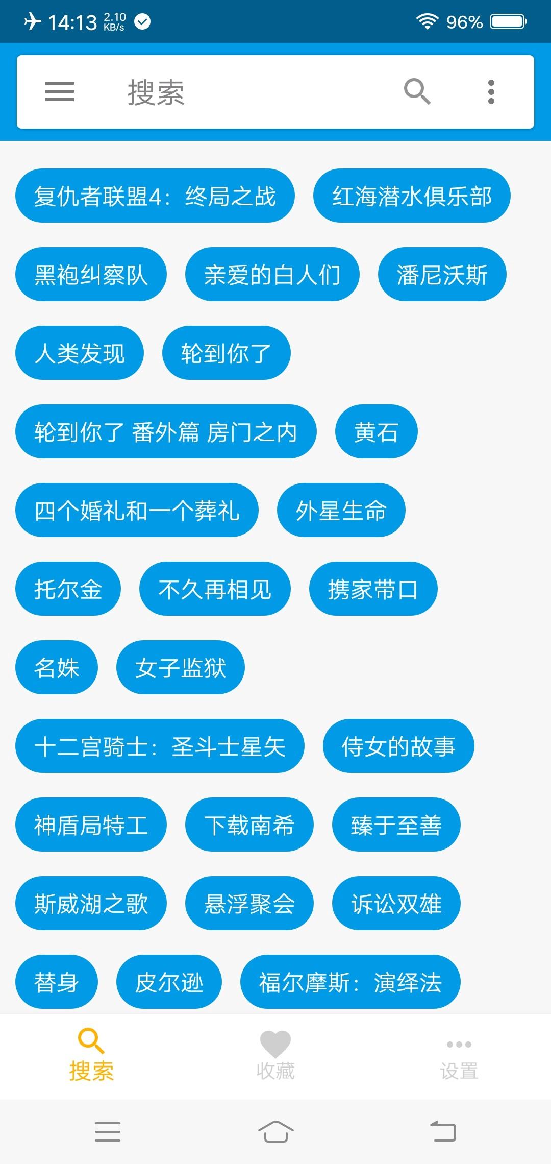 Screenshot_20190802_141327.jpg