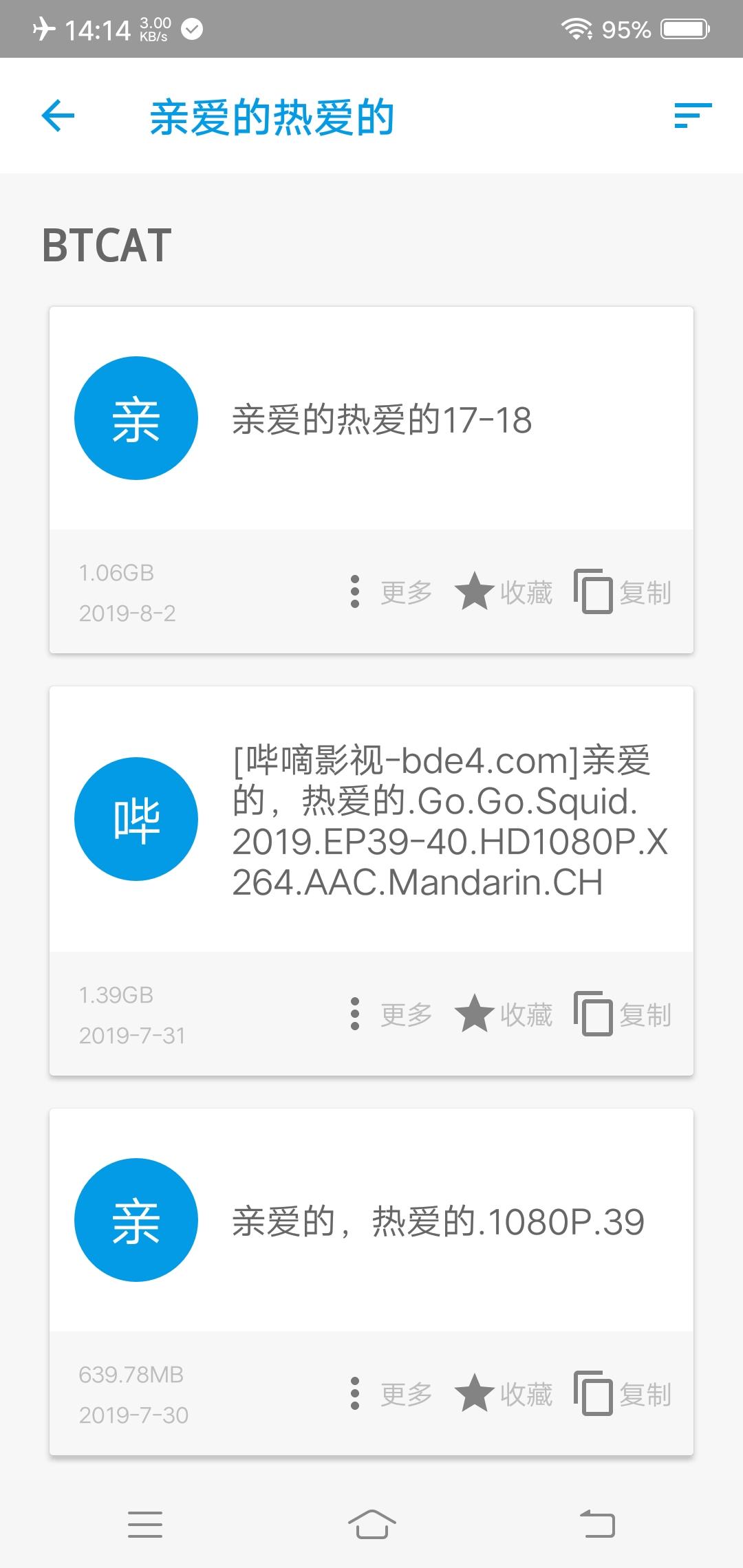 Screenshot_20190802_141448.jpg