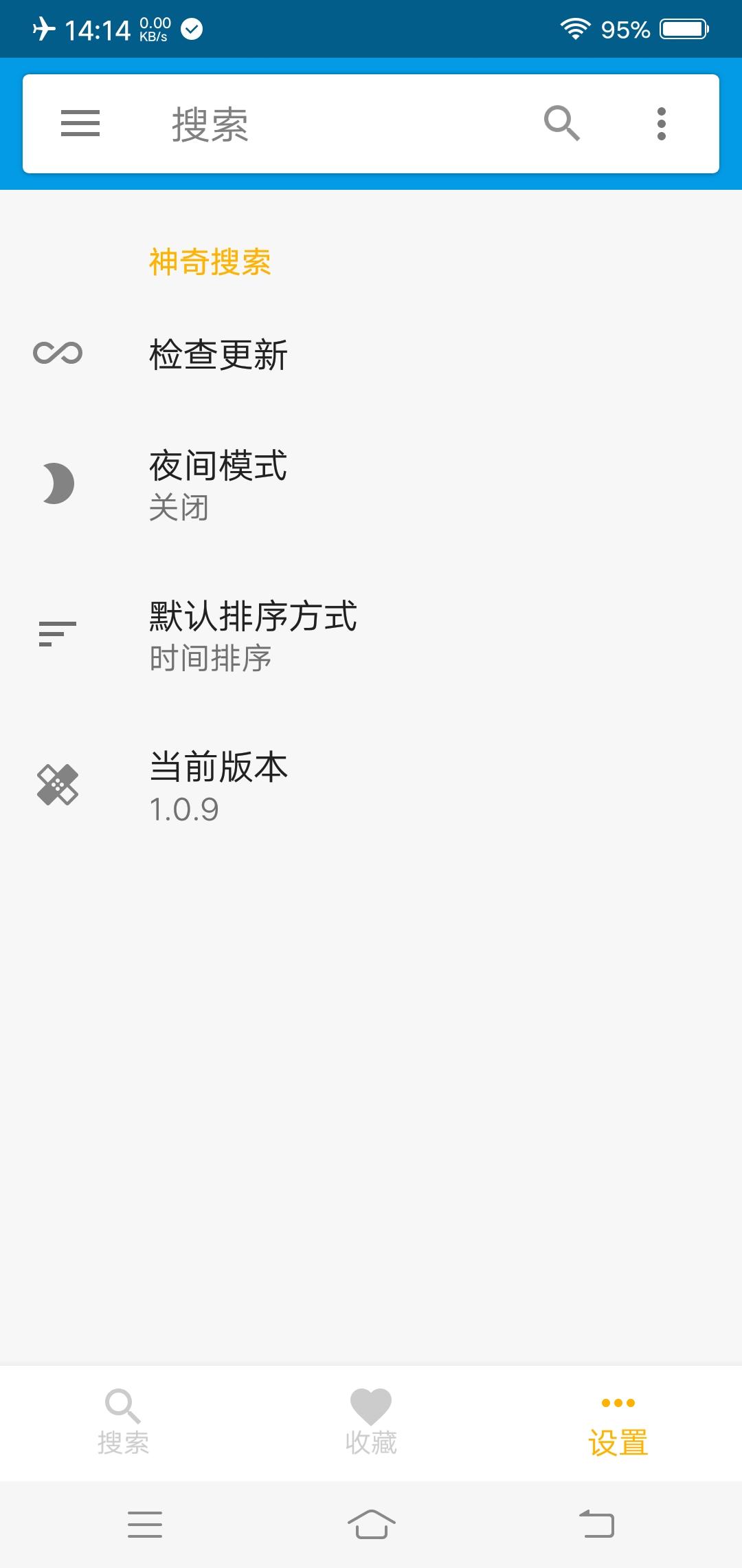 Screenshot_20190802_141423.jpg