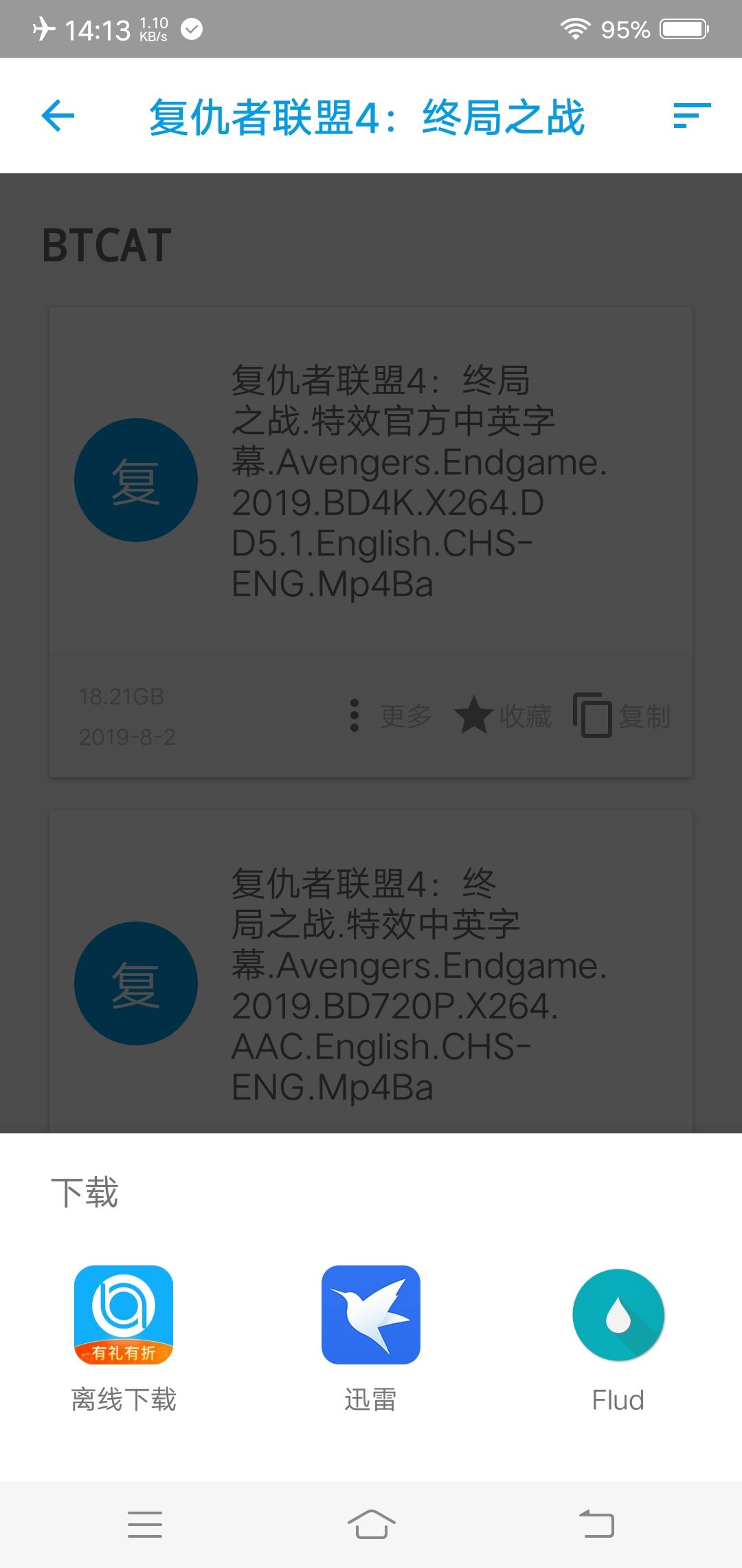 Screenshot_20190802_141342.jpg