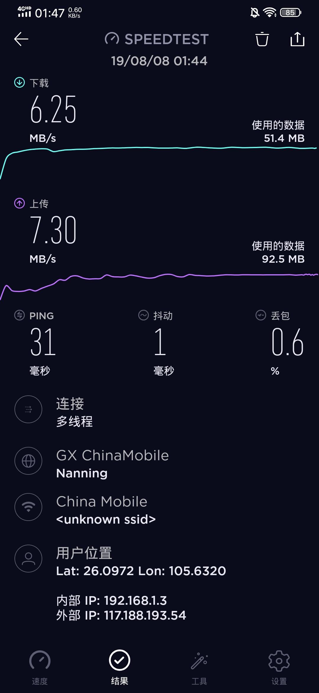 Screenshot_20190808_014723.jpg