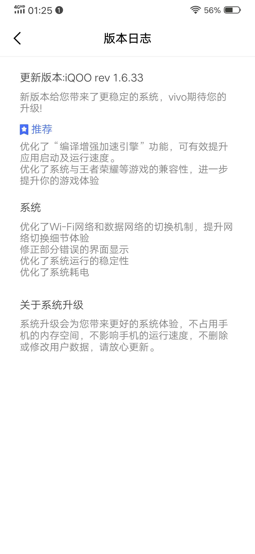 Screenshot_20190808_012542.jpg