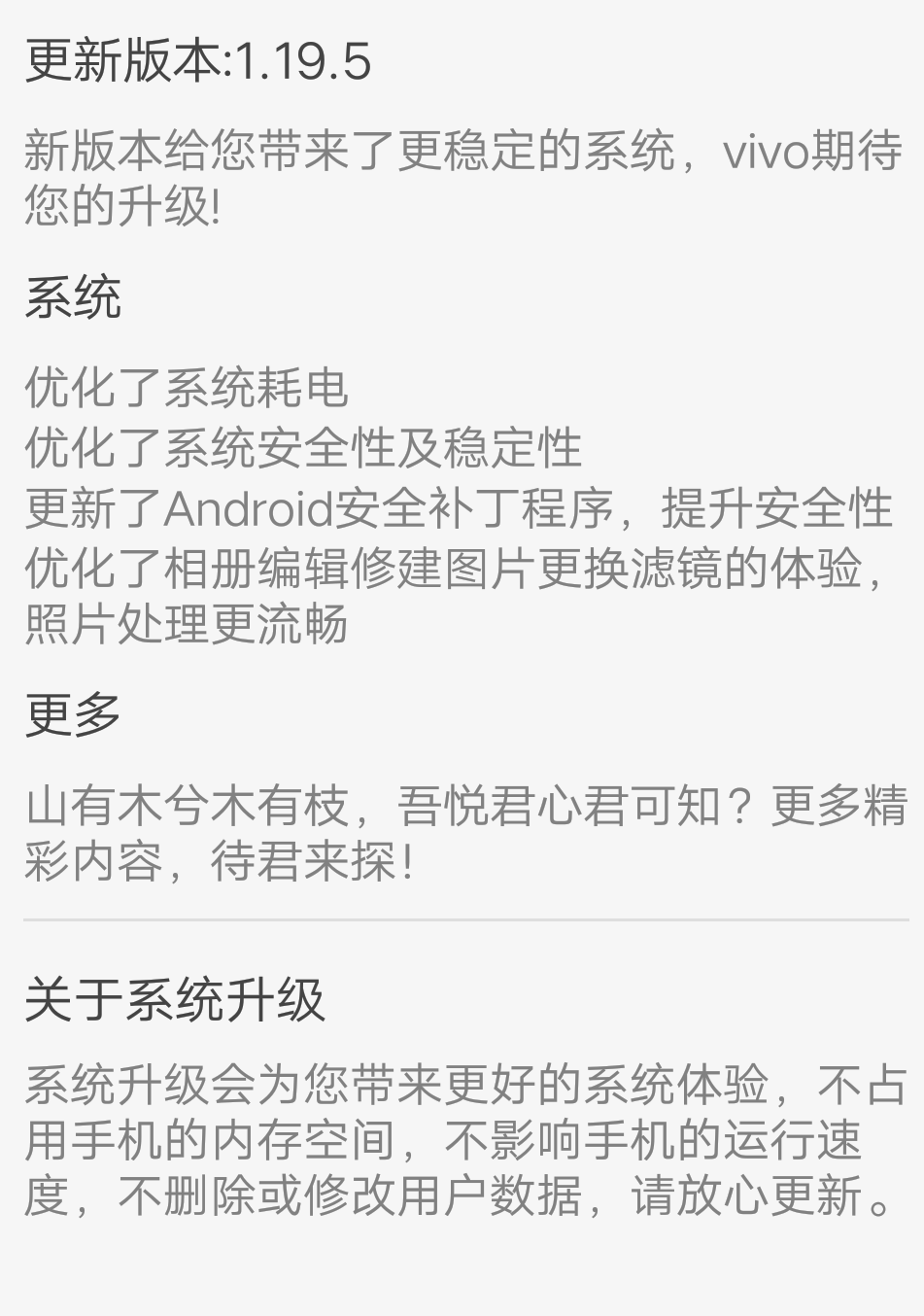 Screenshot_2019_0817_125327.png