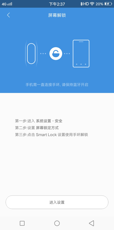 Screenshot_20190817_143705.jpg
