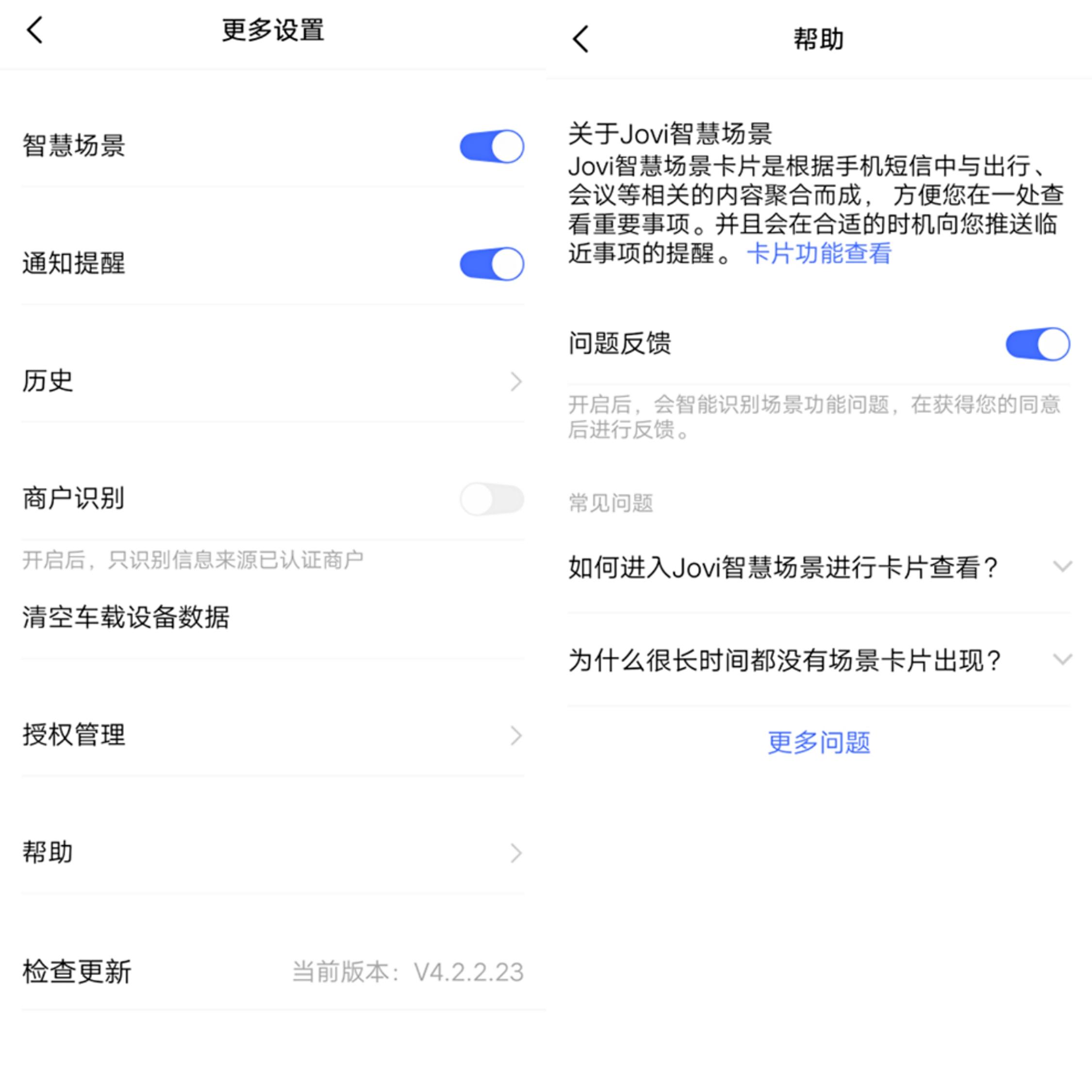 pt2019_08_18_18_32_32.jpg