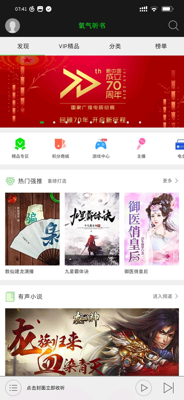 Screenshot_20190827_074157.jpg