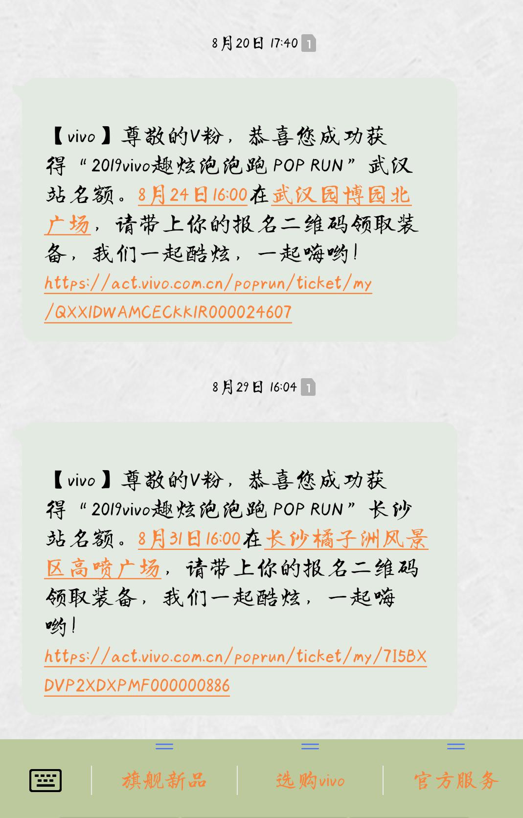 Screenshot_2019_0831_155559.png