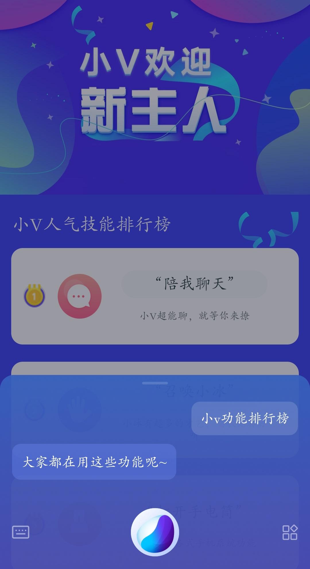 Screenshot_20190909_194830.JPG