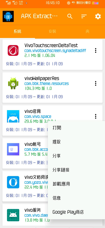 Screenshot_20190921_164511.jpg