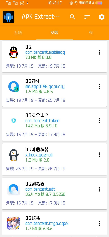 Screenshot_20190921_164618.jpg