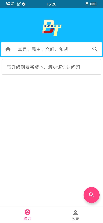 Screenshot_20190923_152016.jpg