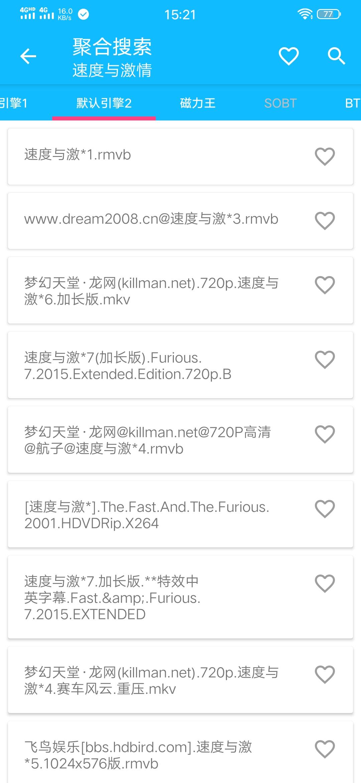Screenshot_20190923_152101.jpg