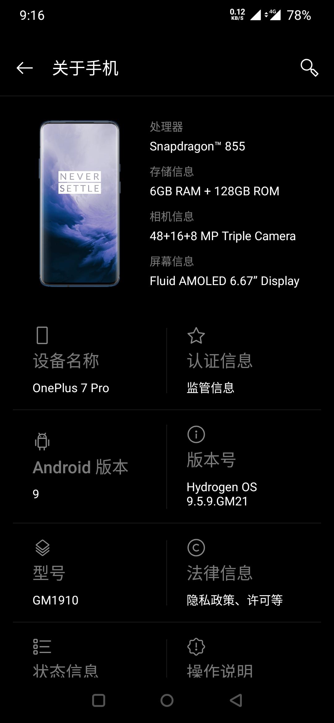 Screenshot_20191003-091611.jpg