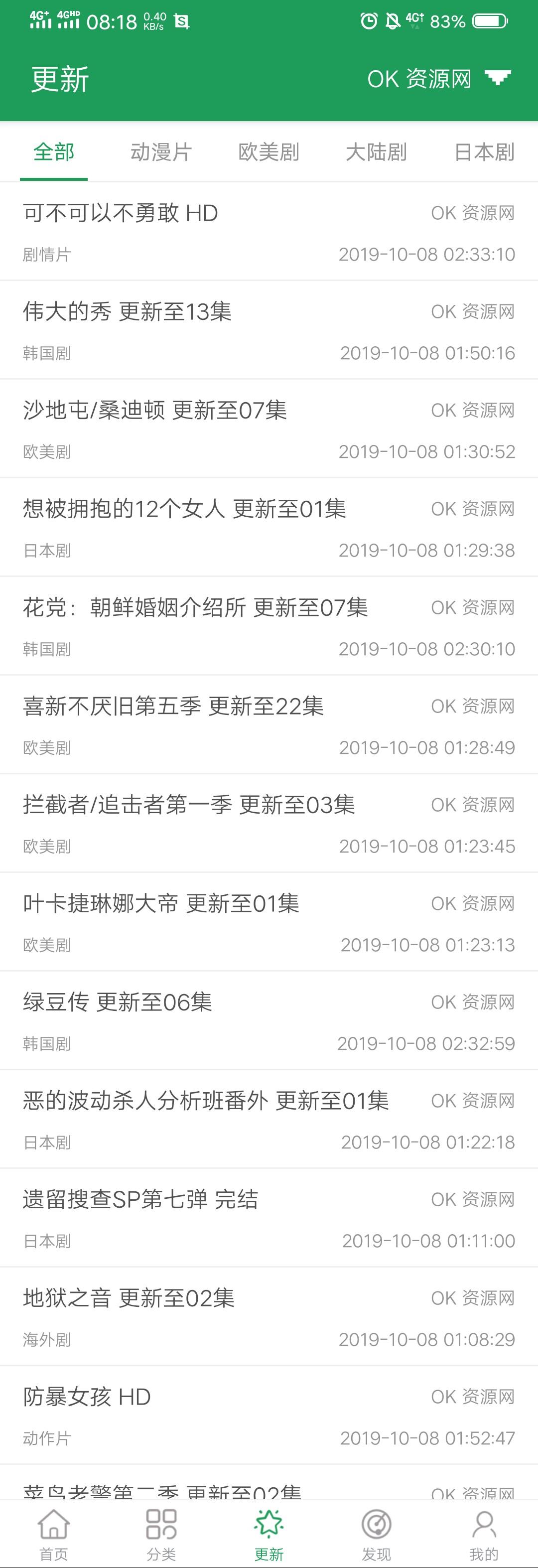 Screenshot_2019_1008_081819.jpg