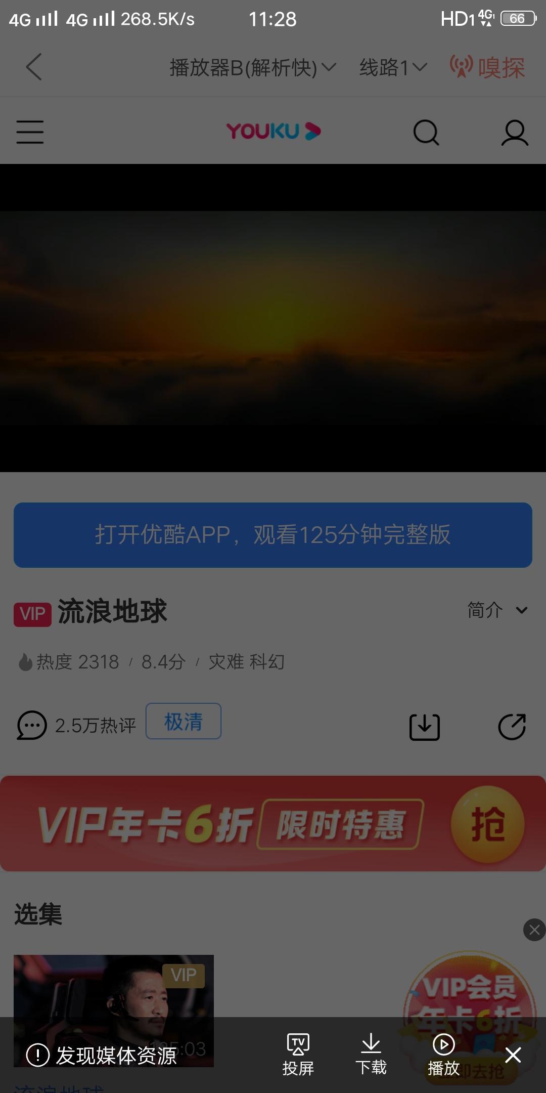 Screenshot_20191011_112856.jpg
