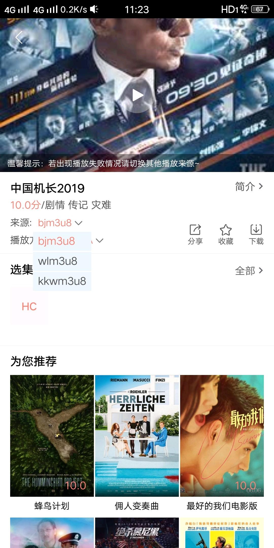 Screenshot_20191011_112346.jpg